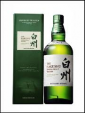 the Hakushu  Distiller reserve  70cl 43%