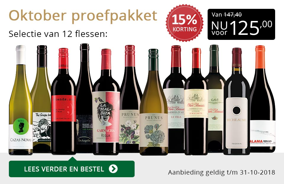 Proefpakket wijnbericht oktober 2018 (125,00) - goud/zwart