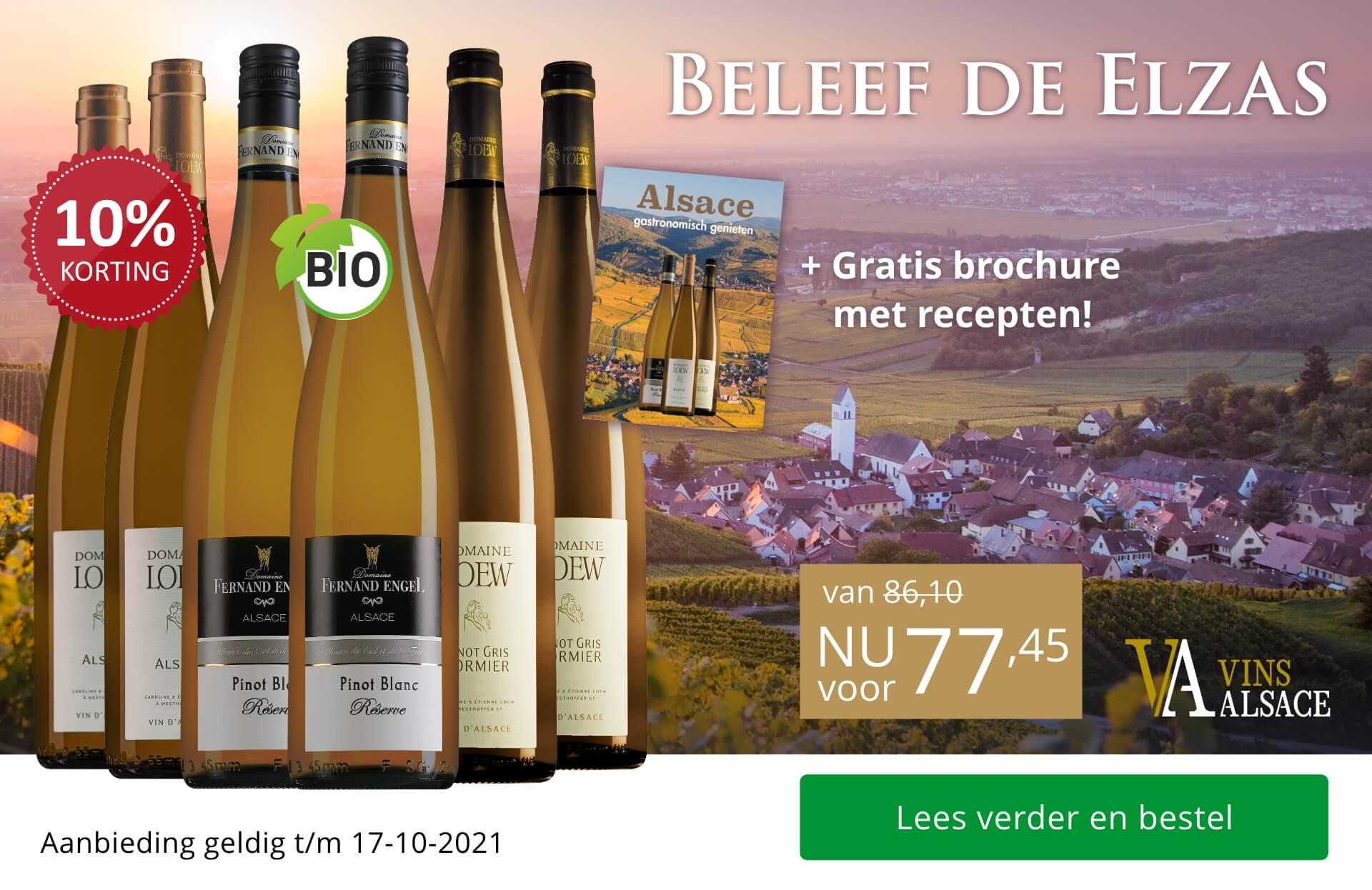 Wijnpakket Elzas (77,45)
